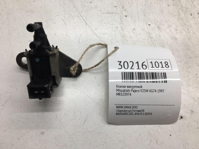 Клапан вакуумный Mitsubishi Pajero V25W 6G74 1997 (б/у)