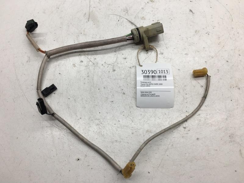 Проводка акпп Toyota Vitz NCP10 2NZFE 2000 (б/у)