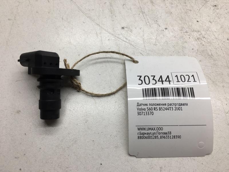 Датчик положения распредвала Volvo S60 RS B5244T3 2001 (б/у)