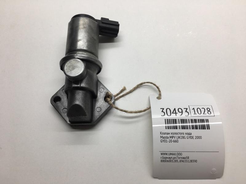 Клапан холостого хода Mazda Mpv LW28G GYDE 2000 (б/у)