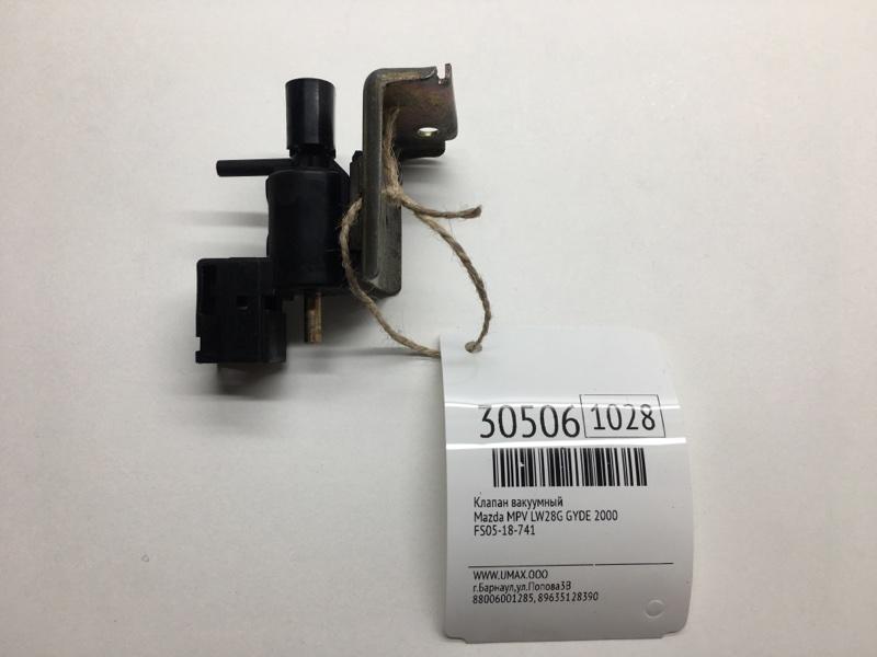 Клапан вакуумный Mazda Mpv LW28G GYDE 2000 (б/у)