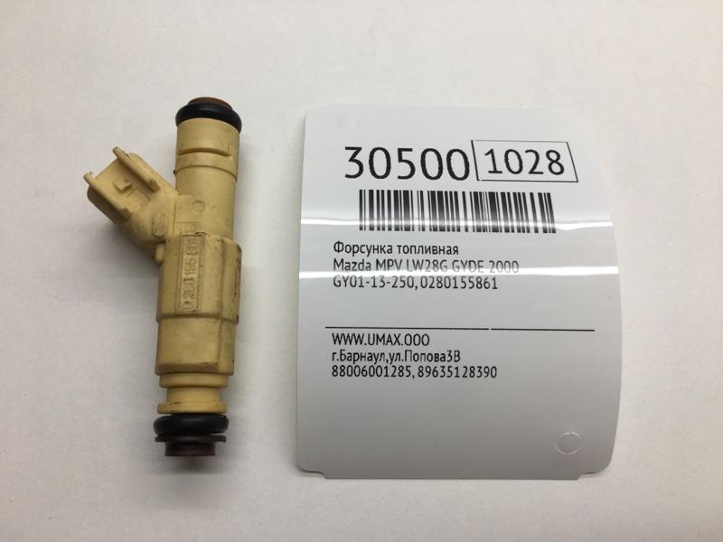 Форсунка топливная Mazda Mpv LW28G GYDE 2000 (б/у)