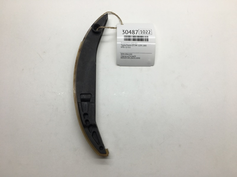 Успокоитель цепи грм Mazda Mpv LW28G GYDE 2000 (б/у)