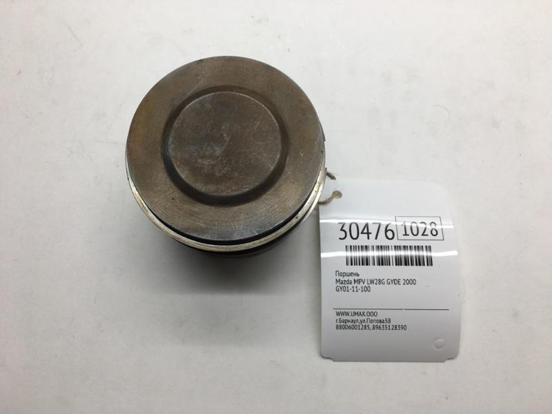 Поршень Mazda Mpv LW28G GYDE 2000 (б/у)