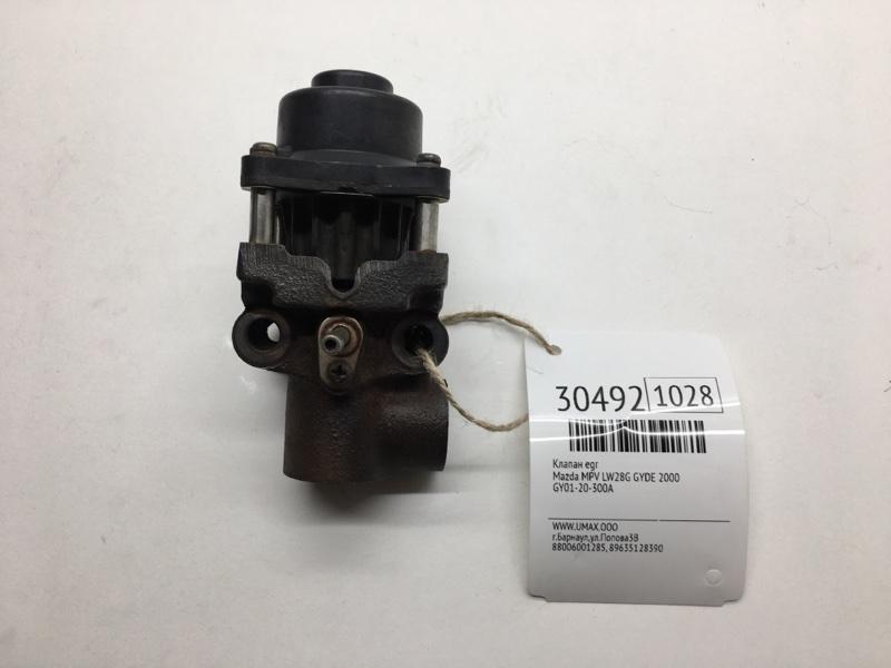 Клапан egr Mazda Mpv LW28G GYDE 2000 (б/у)