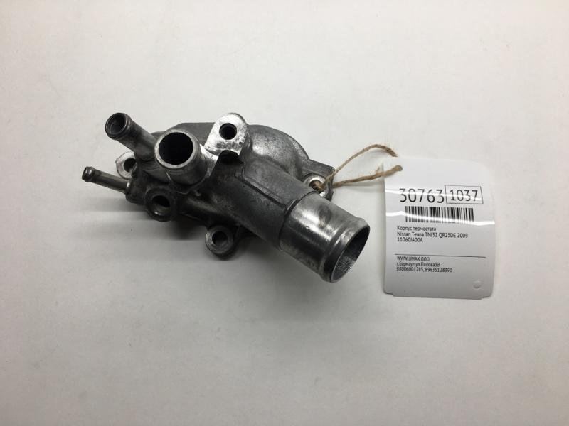 Корпус термостата Nissan Teana TNJ32 QR25DE 2009 (б/у)