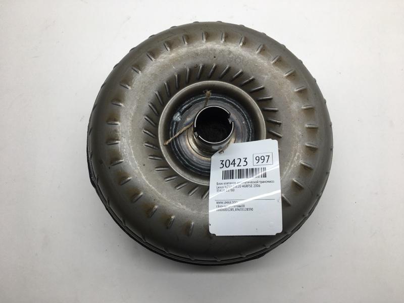 Блок клапанов автоматической трансмиссии Lexus Is250 GSE20 4GRFSE 2006 (б/у)