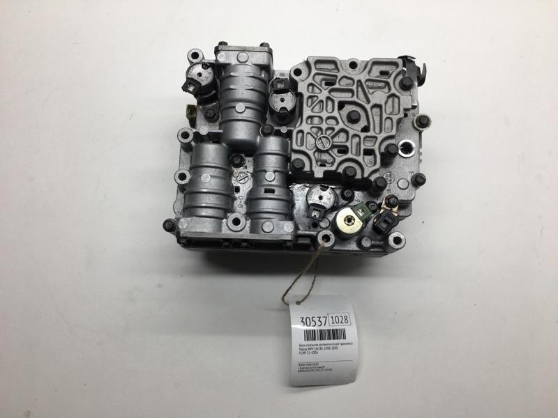Блок клапанов автоматической трансмиссии Mazda Mpv LW28G GYDE 2000 (б/у)