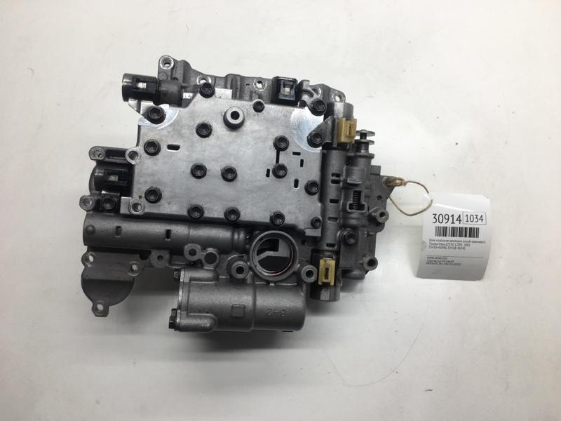 Блок клапанов автоматической трансмиссии Toyota Vista ZZV50 1ZZFE 2001 (б/у)