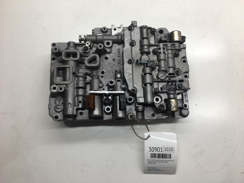 Блок клапанов автоматической трансмиссии Toyota Chaser GX100 1GFE 2000 (б/у)