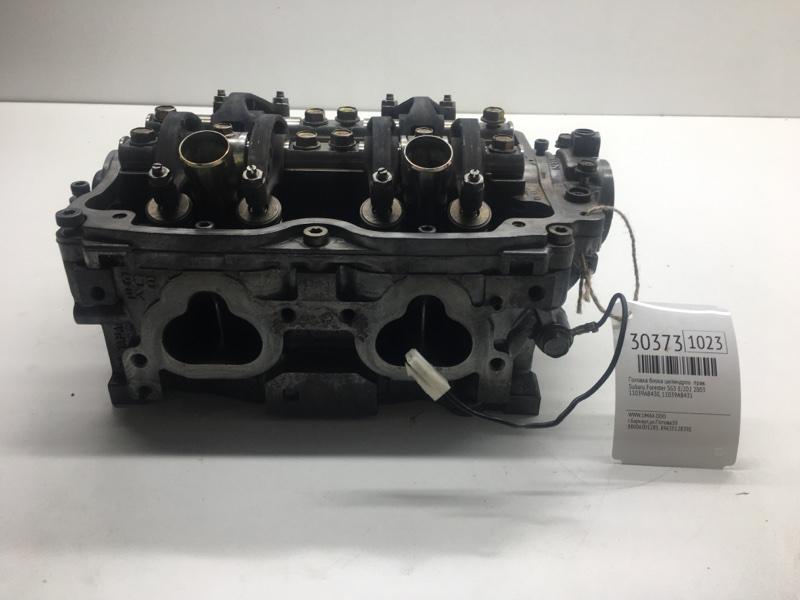 Головка блока цилиндров Subaru Forester SG5 EJ202 2003 правая (б/у)
