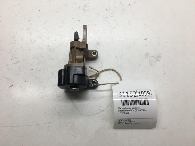 Шаговый мотор вариатора Nissan Serena TC24 QR20DE 2003 (б/у)