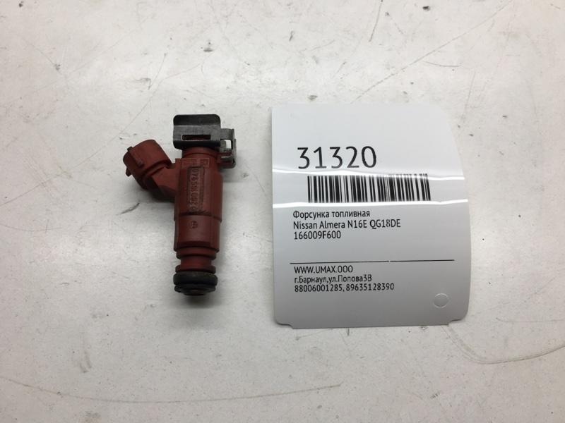 Форсунка топливная Nissan Almera N16E QG18DE (б/у)