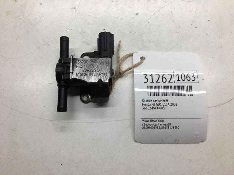 Клапан вакуумный Honda Fit GD1 L13A 2002 (б/у)