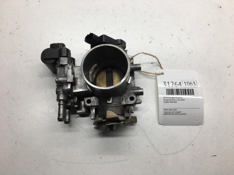 Заслонка дроссельная Honda Fit GD1 L13A 2002 (б/у)