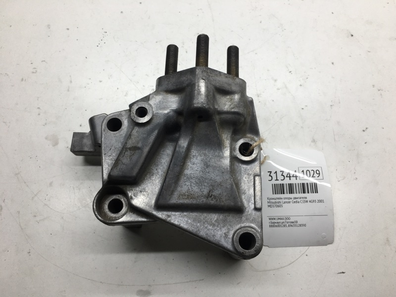 Кронштейн опоры двигателя Mitsubishi Lancer Cedia CS5W 4G93 2001 (б/у)