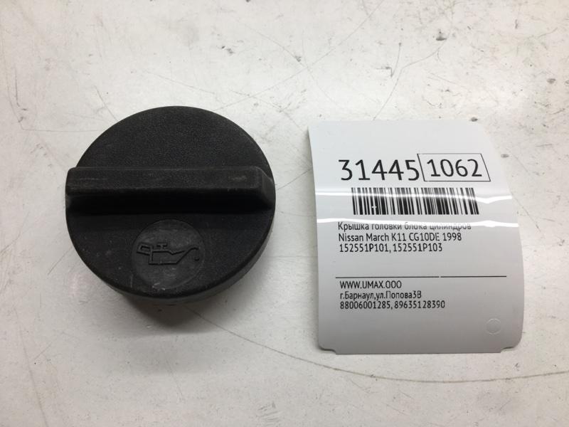 Крышка головки блока цилиндров Nissan March K11 CG10DE 1998 (б/у)