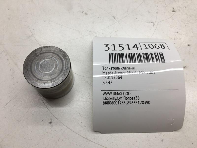 Толкатель клапана Mazda Atenza GGEP LFVE 2005 (б/у)