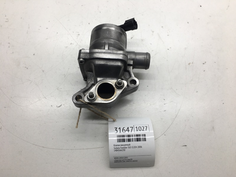 Клапан вакуумный Subaru Forester SG5 EJ204 2006 (б/у)
