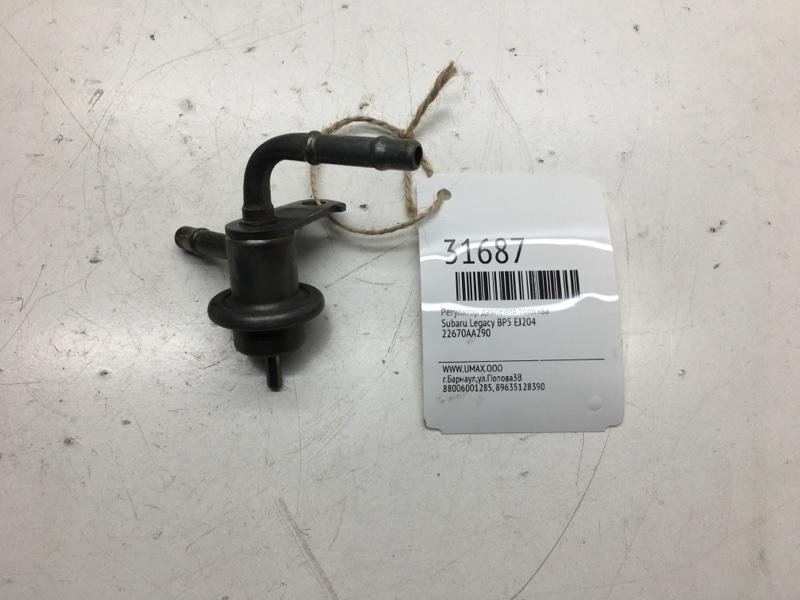 Регулятор давления топлива Subaru Legacy BP5 EJ204 (б/у)