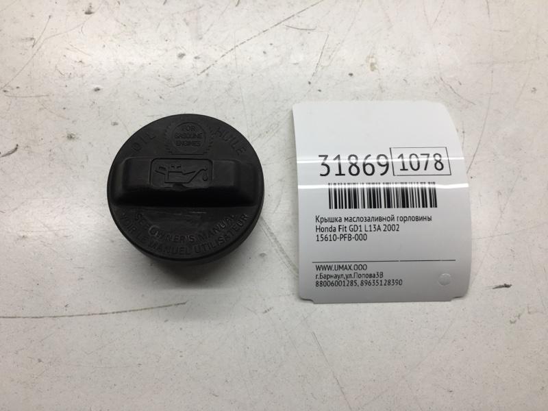 Крышка маслозаливной горловины Honda Fit GD1 L13A 2002 (б/у)