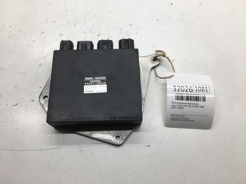 Блок управления форсунками Lexus Gs300 GRS190L 3GRFSE 2006 (б/у)