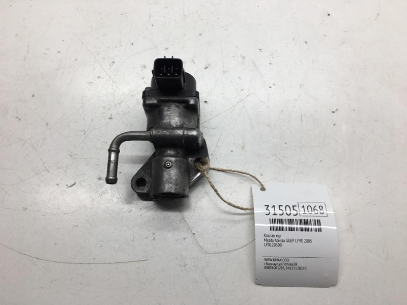 Клапан egr Mazda Atenza GGEP LFVE 2005 (б/у)