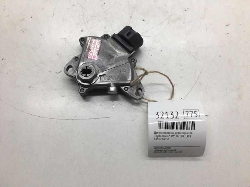Датчик положения селектора акпп Toyota Ipsum SXM10G 3SFE 1998 (б/у)