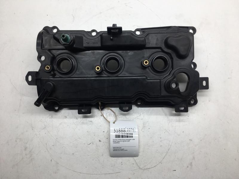 Крышка головки блока цилиндров Nissan Teana J32 VQ35DE 2009 правая (б/у)