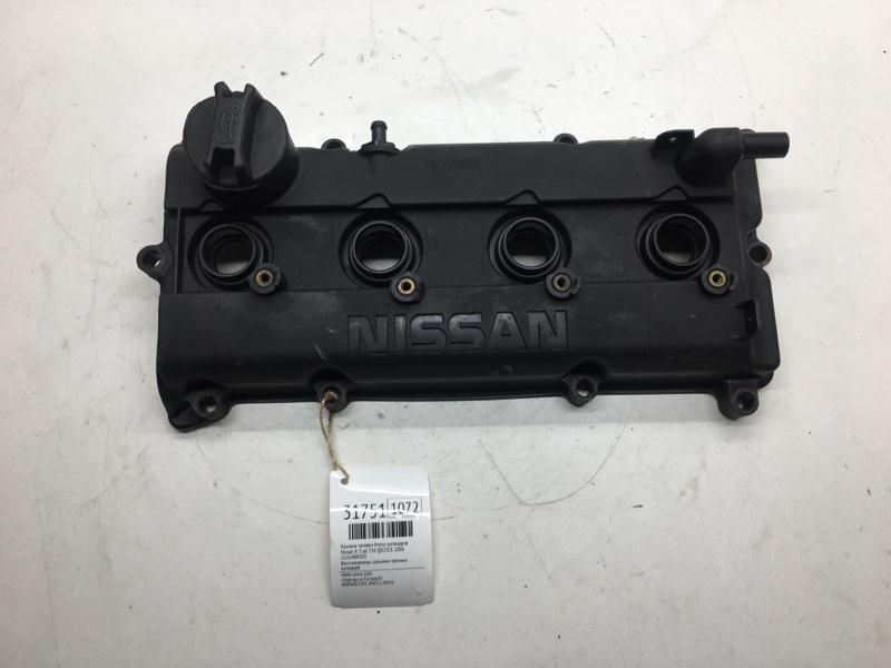 Крышка головки блока цилиндров Nissan X-Trail T30 QR25DE 2006 (б/у)