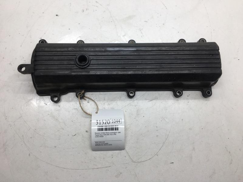 Крышка головки блока цилиндров Toyota Hilux VZN130G 3VZE 1991 правая (б/у)