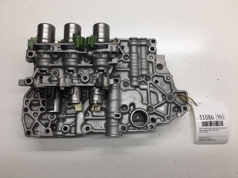 Блок клапанов автоматической трансмиссии Mazda Atenza GGEP LFDE 2003 (б/у)