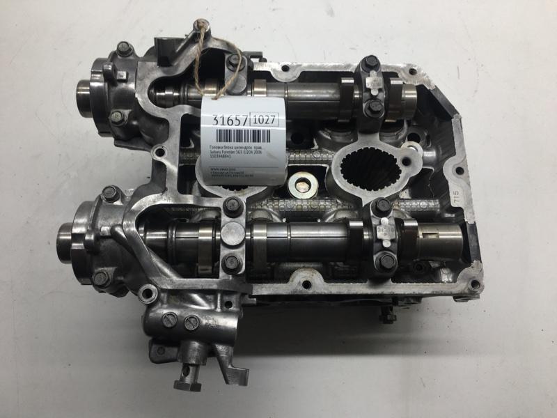 Головка блока цилиндров Subaru Forester SG5 EJ204 2006 правая (б/у)