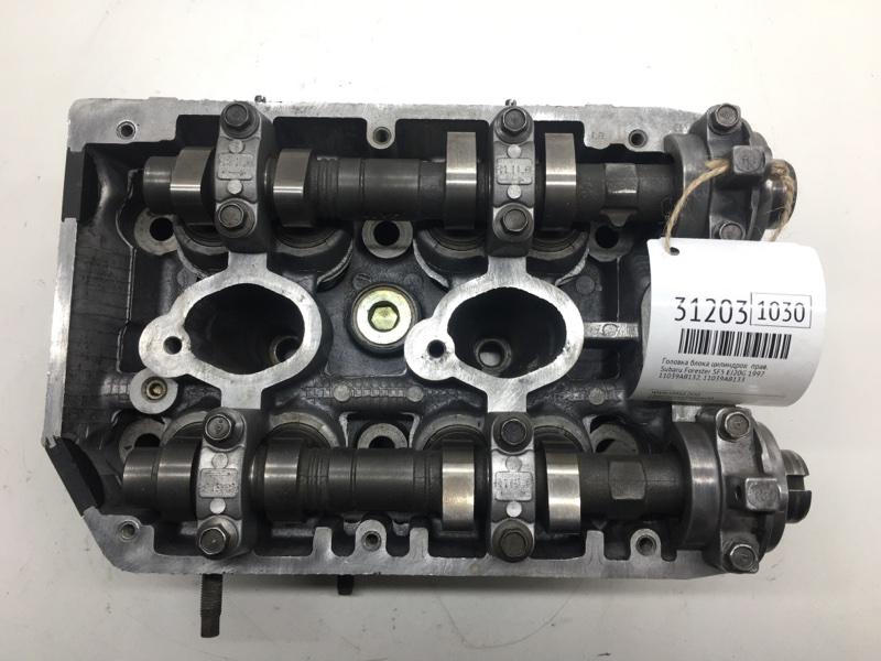 Головка блока цилиндров Subaru Forester SF5 EJ20G 1997 правая (б/у)