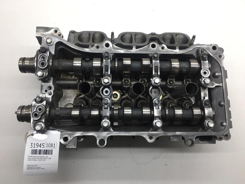 Головка блока цилиндров Lexus Gs300 GRS190L 3GRFSE 2006 левая (б/у)