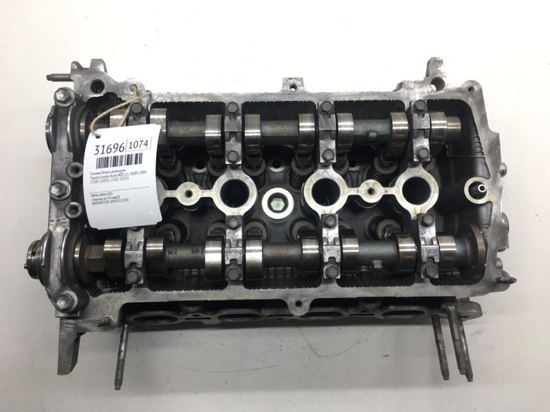Головка блока цилиндров Toyota Corolla Runx NZE121 1NZFE 2005 (б/у)