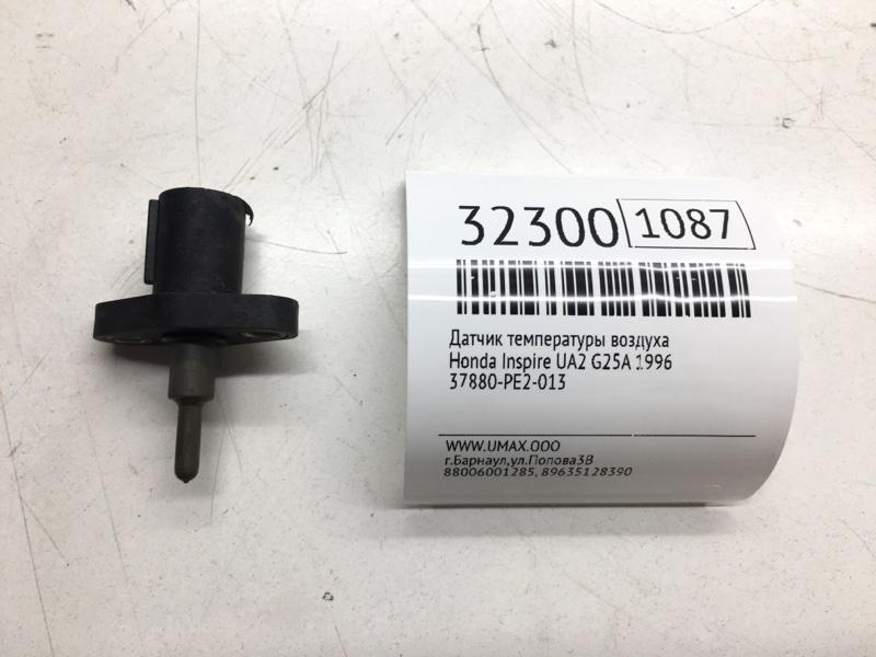 Датчик температуры воздуха Honda Inspire UA2 G25A 1996 (б/у)