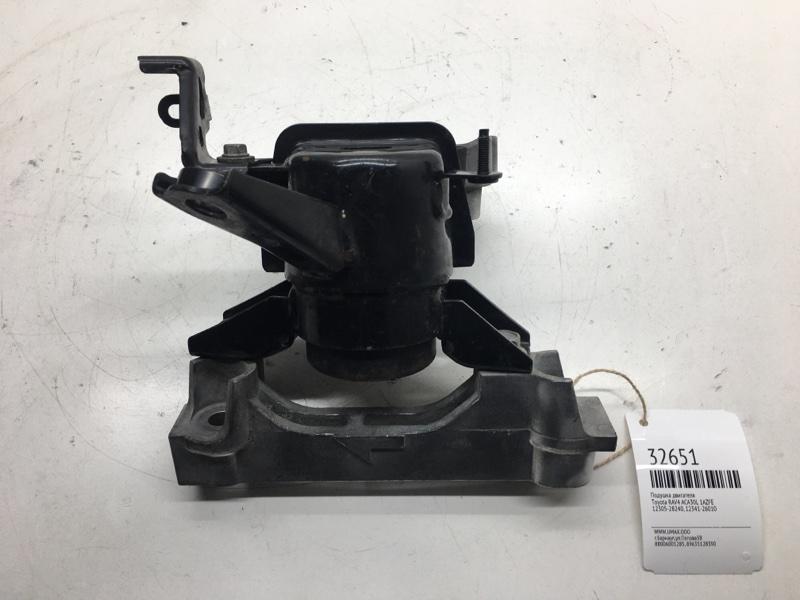 Подушка двигателя Toyota Rav4 ACA30L 1AZFE (б/у)