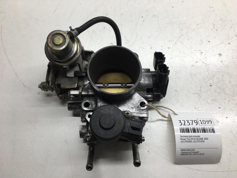 Заслонка дроссельная Nissan Tino HV10 SR20DE 2000 (б/у)