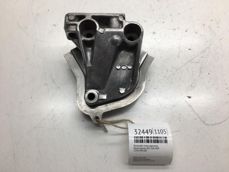 Кронштейн опоры двигателя Honda Odyssey RA5 J30A 1999 (б/у)