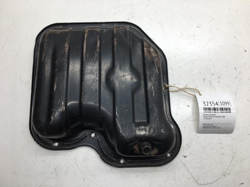 Поддон масляный Nissan Tino HV10 SR20DE 2000 (б/у)