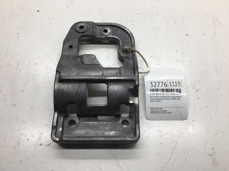 Кронштейн компрессора кондиционера Toyota Highlander MCU20 1MZFE 2001 (б/у)