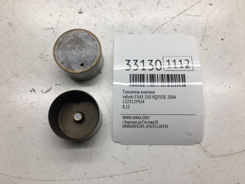 Толкатель клапана Infiniti Fx45 S50 VQ35DE 2004 (б/у)