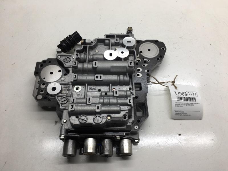 Блок клапанов автоматической трансмиссии Nissan X-Trail T30 QR25DE 2004 (б/у)
