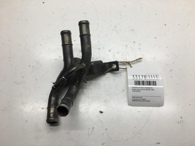 Патрубок системы охлаждения Nissan Serena PC24 SR20DE 2001 (б/у)