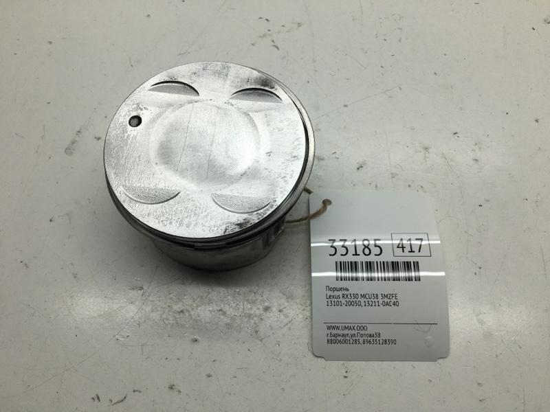 Поршень Lexus Rx330 MCU38 3MZFE (б/у)