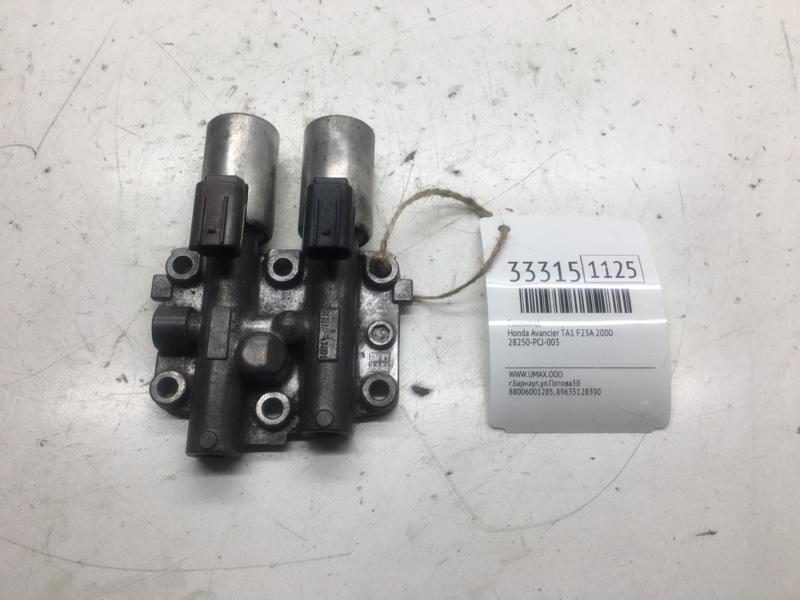 Соленоид Honda Avancier TA1 F23A 2000 (б/у)
