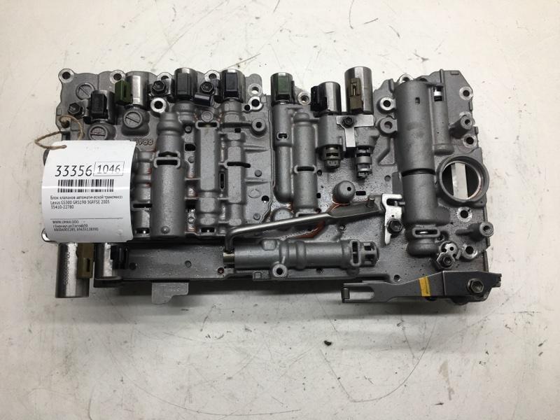 Блок клапанов автоматической трансмиссии Lexus Gs300 GRS190 3GRFSE 2005 (б/у)