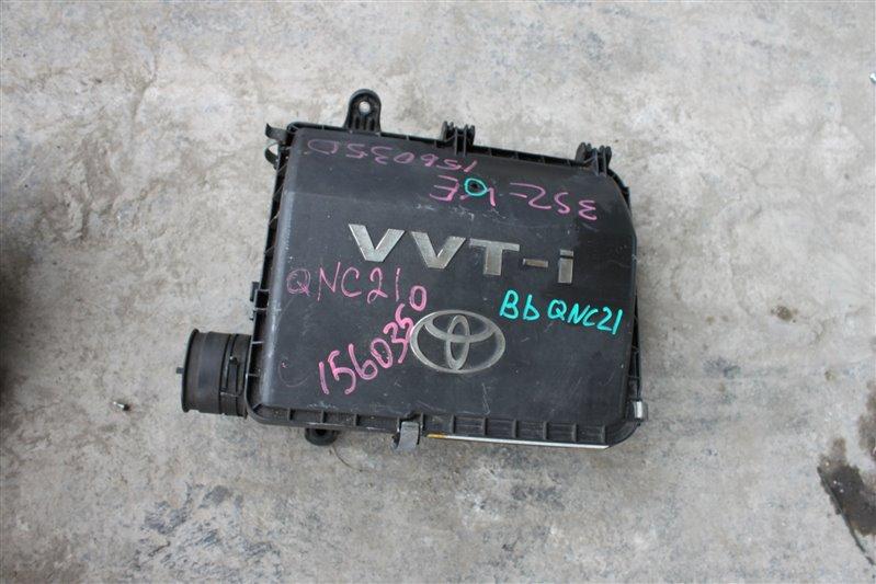 Корпус воздушного фильтра Toyota Bb QNC21 3SZVE (б/у)