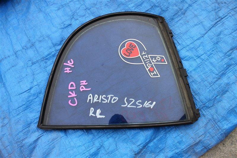 Форточка двери Toyota Aristo JZS161 задняя левая (б/у)